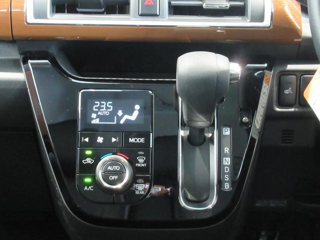 スタイルGプライムコレクションSA3 シートヒーター(4枚目)