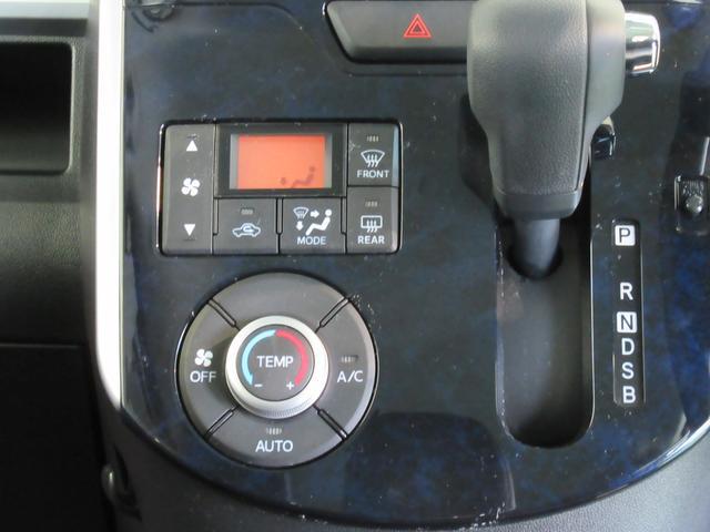 カスタムX トップエディションSAIII ETCバックカメラ(6枚目)