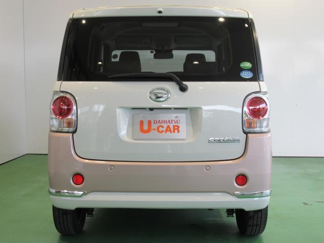 「ダイハツ」「ムーヴキャンバス」「コンパクトカー」「奈良県」の中古車17