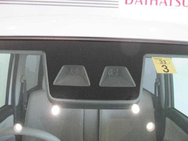 「ダイハツ」「ムーヴキャンバス」「コンパクトカー」「奈良県」の中古車23
