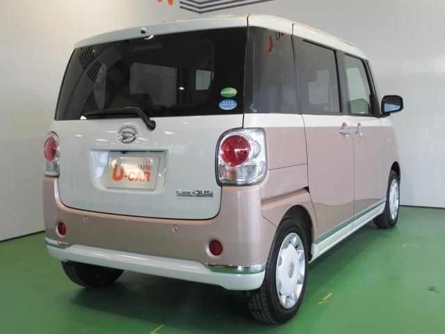 「ダイハツ」「ムーヴキャンバス」「コンパクトカー」「奈良県」の中古車27