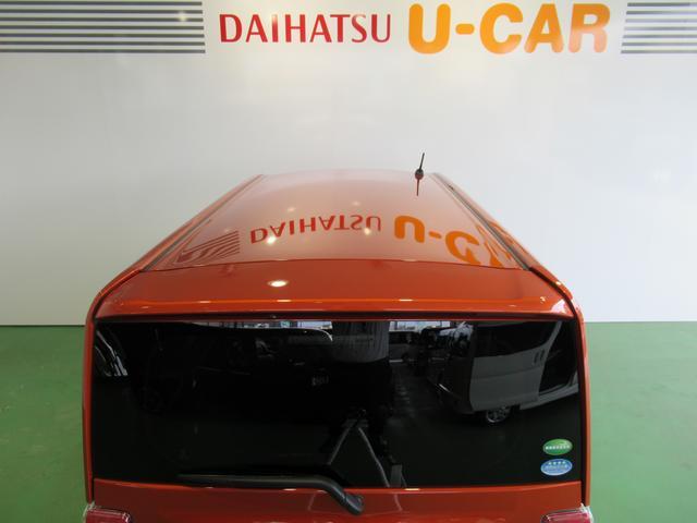 「ダイハツ」「ウェイク」「コンパクトカー」「奈良県」の中古車31