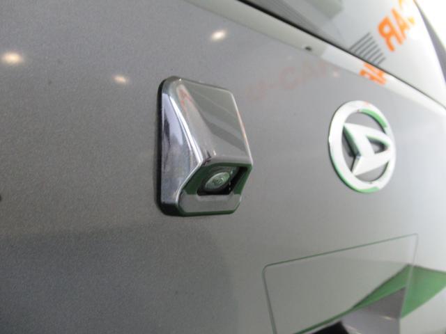 X SA3 ナビ バックカメラ ドラレコ LEDヘッドライト(27枚目)
