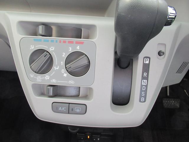 X SA3 ナビ バックカメラ ドラレコ LEDヘッドライト(35枚目)