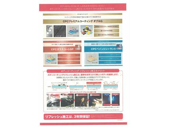 X CDオーディオ アイドリングストップ機能(41枚目)