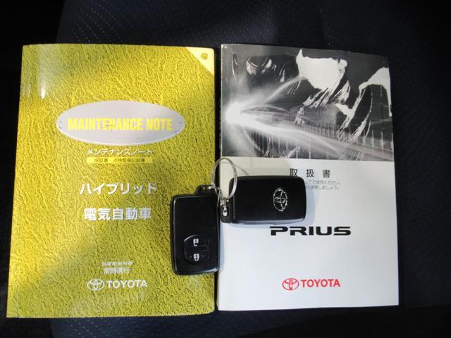 S ナビ バックカメラ ETC ABS エアバック(21枚目)