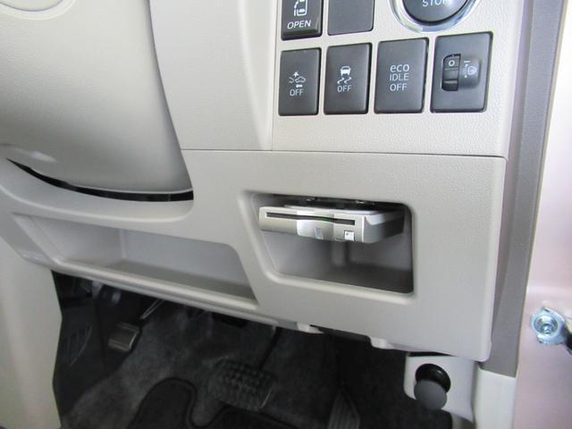 X ホワイトアクセントSAII ナビ バックカメラ ドラレコ ETC ディスプレイオーディオ USB端子 Bluetooth接続 エアバック ABS ESC 衝突被害軽減システム アイドリングストップ機能 片側電動スライドドア(3枚目)