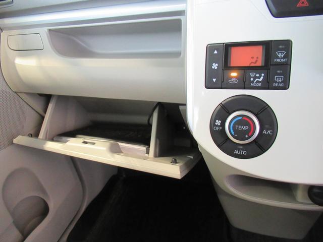 X ホワイトアクセントSAII ナビ バックカメラ ドラレコ ETC ディスプレイオーディオ USB端子 Bluetooth接続 エアバック ABS ESC 衝突被害軽減システム アイドリングストップ機能 片側電動スライドドア(8枚目)