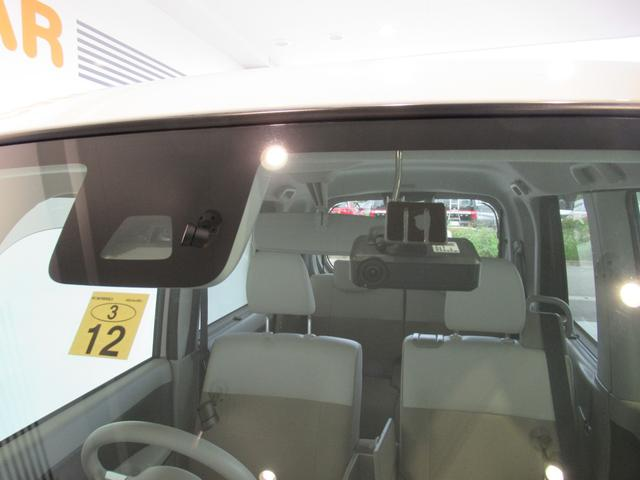 X ホワイトアクセントSAII ナビ バックカメラ ドラレコ ETC ディスプレイオーディオ USB端子 Bluetooth接続 エアバック ABS ESC 衝突被害軽減システム アイドリングストップ機能 片側電動スライドドア(13枚目)