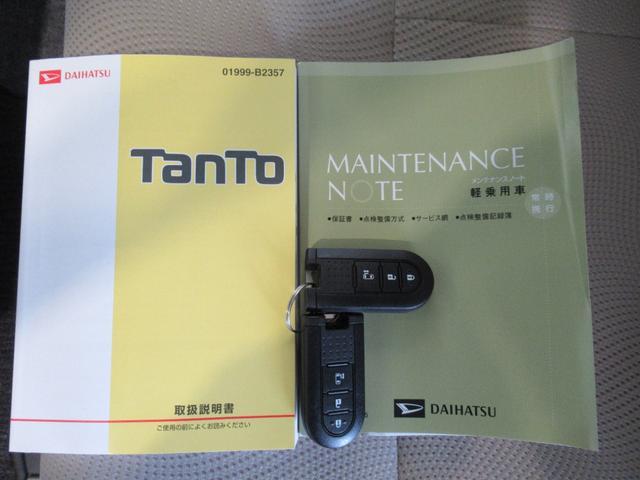 X ホワイトアクセントSAII ナビ バックカメラ ドラレコ ETC ディスプレイオーディオ USB端子 Bluetooth接続 エアバック ABS ESC 衝突被害軽減システム アイドリングストップ機能 片側電動スライドドア(21枚目)