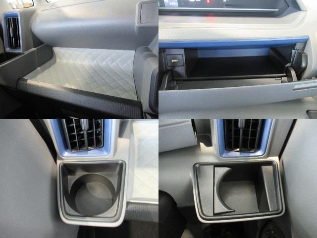 X ディスプレイオーディオ アイドリングストップ機能 エアバック ABS ESC 衝突被害軽減システム LEDヘッドライト 片側電動スライドドア(12枚目)