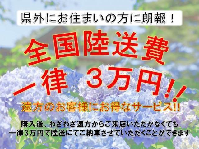 ライダー 黒本革シート パワーシート(7枚目)