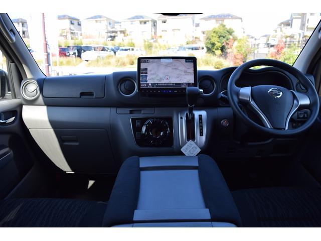 ロングプレミアムGX 登録済み未使用車 アラウンドビューモニター(移動物検知機能つき) エマージェンシーブレーキ LEDヘッドランプ 寒冷地仕様 4WD ディーゼルターボ(3枚目)