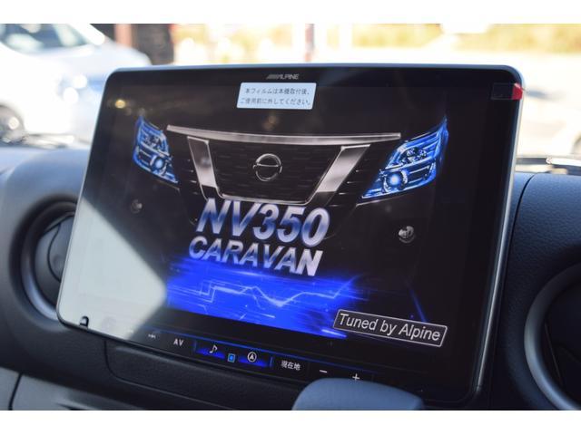 ロングプレミアムGX 登録済み未使用車 アラウンドビューモニター(移動物検知機能つき) エマージェンシーブレーキ LEDヘッドランプ 寒冷地仕様 4WD ディーゼルターボ(4枚目)