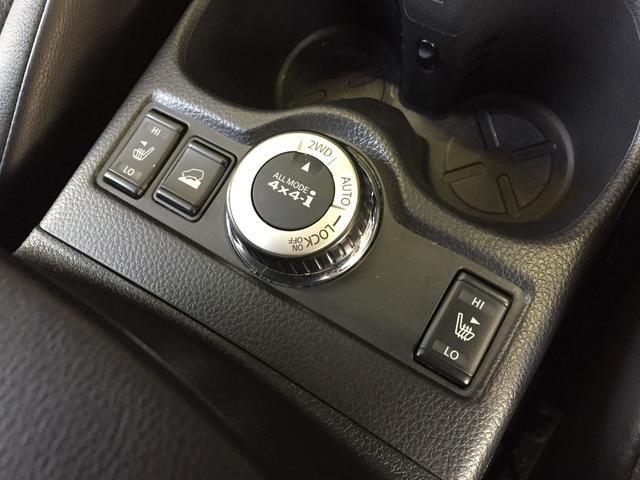 20X HVブラクエクストリマ-XエマジェンシーブレーキP 純正ナビ TV TVコントロールSW オートバックドア アラウンドビューモニター LEDヘッドライト クルコン シートヒータ ルーフレール 専用アルミ ドラレコ インテリキー(6枚目)