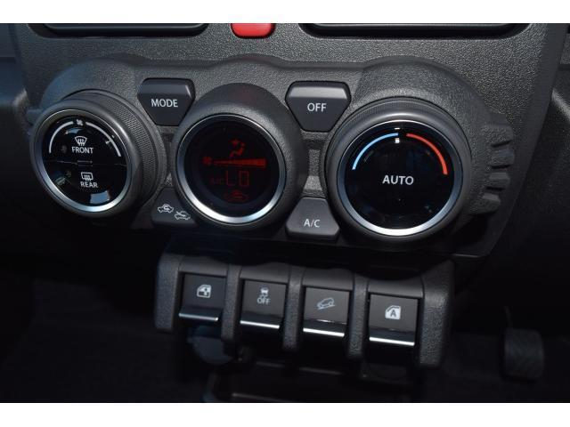 XC LEDヘッドライト 6エアバック クルーズコントロール ハイビームアシスト ヘッドライトウォッシャー シートヒーター オートライト ステアリングスイッチ オートエアコン 純正16AW フォグランプ(13枚目)