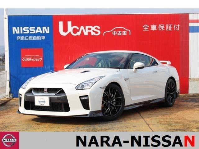 日産 GT-R プレミアムエディション1オーナー純正ナビTVクリアランスソナ