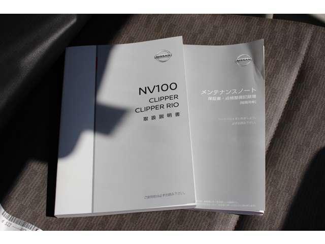 日産 NV100クリッパーバン DX GLパッケージ弊社試乗車エアコンパワステパワーウィンド