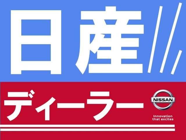 日産 ノート X DIG-Sワンオーナー純ナビフルセグバックモニター