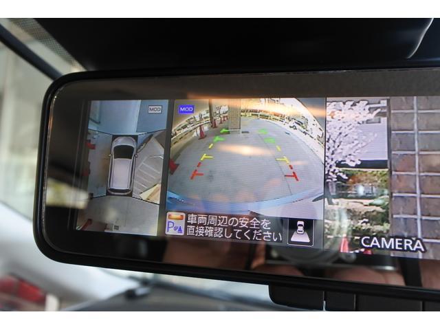 メダリスト X1オナ純正ナビLEDライトアラモニエマブレ(4枚目)