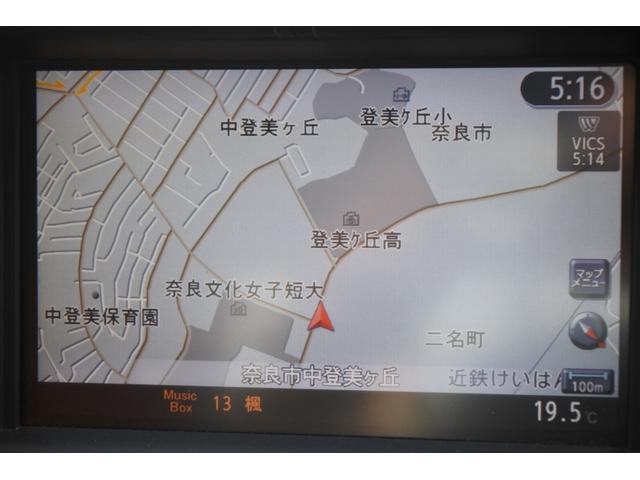 バージョンSTBOSEサウンド純正HDDナビバックカメラ(10枚目)