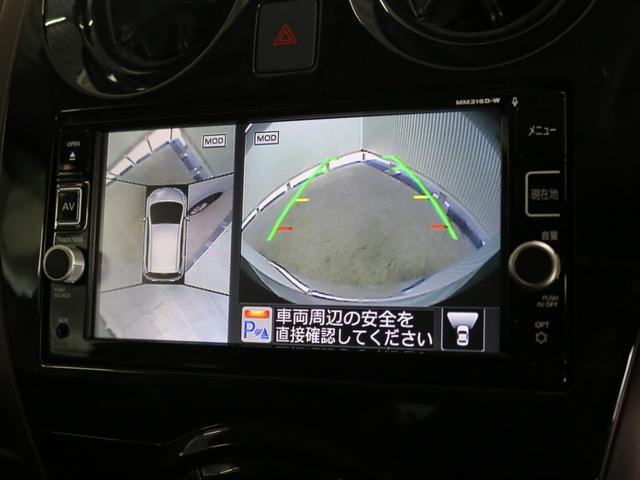 e-パワー メダリストアラモニ踏み間違い防止純正ナビETC(13枚目)