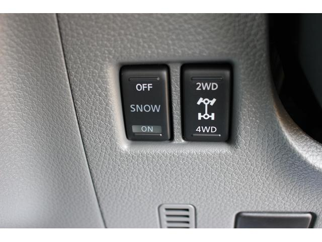 2WD-4WD切り替えもスイッチ1つで簡単です