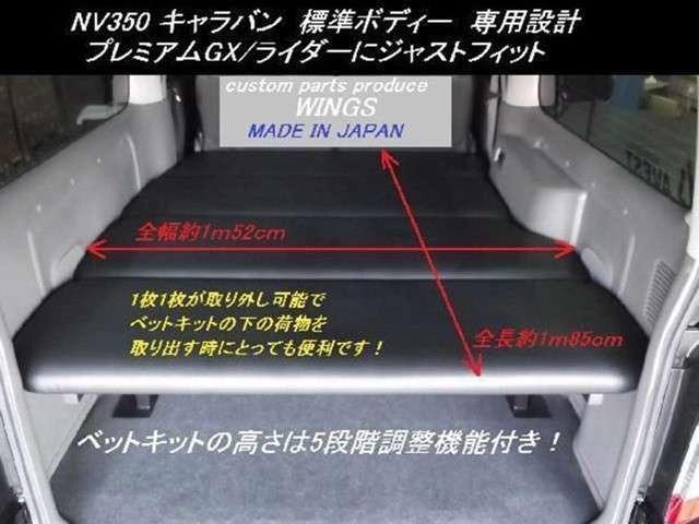 ロングプレミアムGXターボ登録済未使用車寒冷地LEDライト(9枚目)
