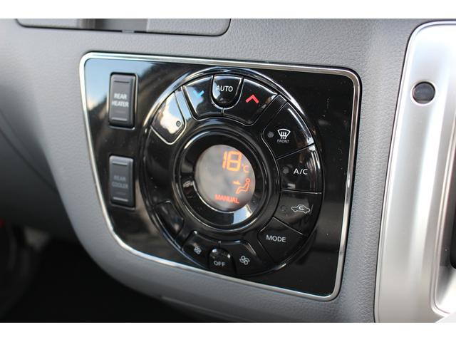 快適!フルオートエアコン☆温度設定をするだけで素早く快適な車内でドライブできます