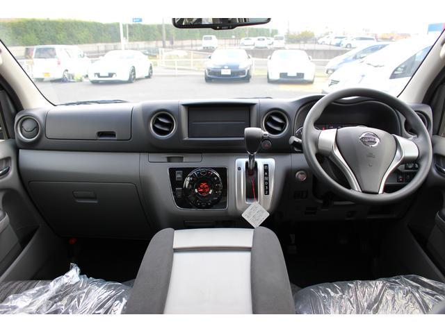 ロングプレミアムGXターボ登録済未使用車LEDライト寒冷地(3枚目)