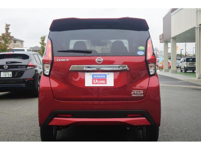 ハイウェイスター X アラビューナビ取付PKG(16枚目)