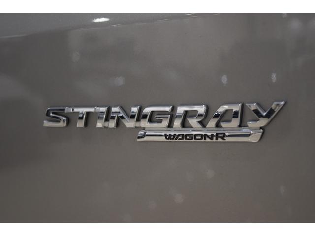 ハイブリッドX オプションカラー スチールシルバーメタリック 衝突被害軽減ブレーキ ハイビームアシスト 誤発進抑制 後退時ブレーキサポート(23枚目)