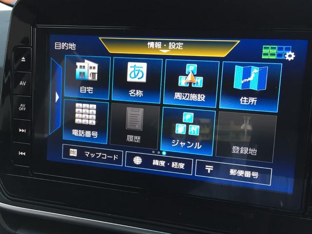 X ワンオーナー純正9型ナビ フルセグTV バックビューモニター ビルトインETC エマージェンシーブレーキ 取説 保証書 スペアキー(20枚目)