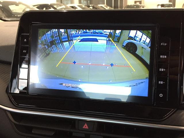 X ワンオーナー純正9型ナビ フルセグTV バックビューモニター ビルトインETC エマージェンシーブレーキ 取説 保証書 スペアキー(21枚目)