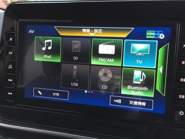 X ワンオーナー純正9型ナビ フルセグTV バックビューモニター ビルトインETC エマージェンシーブレーキ 取説 保証書 スペアキー(22枚目)