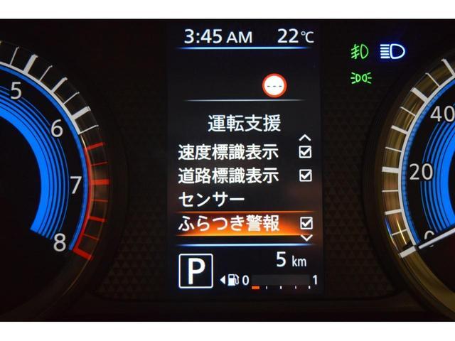 G プラスエディション 全周囲カメラ ナビ フルセグTV Bluetooth対応 両側電動ハンズフリースライドドア LEDヘッドライト(14枚目)