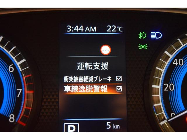 G プラスエディション 全周囲カメラ ナビ フルセグTV Bluetooth対応 両側電動ハンズフリースライドドア LEDヘッドライト(15枚目)