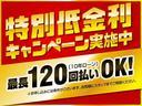 250ハイウェイスターS後期ニスモキットナビTV後席モニター(17枚目)