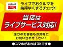 S 届出済み未使用車 ナビ フルセグTV スペアキー(4枚目)