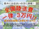 S 届出済み未使用車 ナビ フルセグTV スペアキー(20枚目)