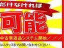 ライダー 黒本革シート パワーシート(16枚目)