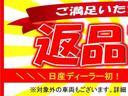 ライダー 黒本革シート パワーシート(18枚目)