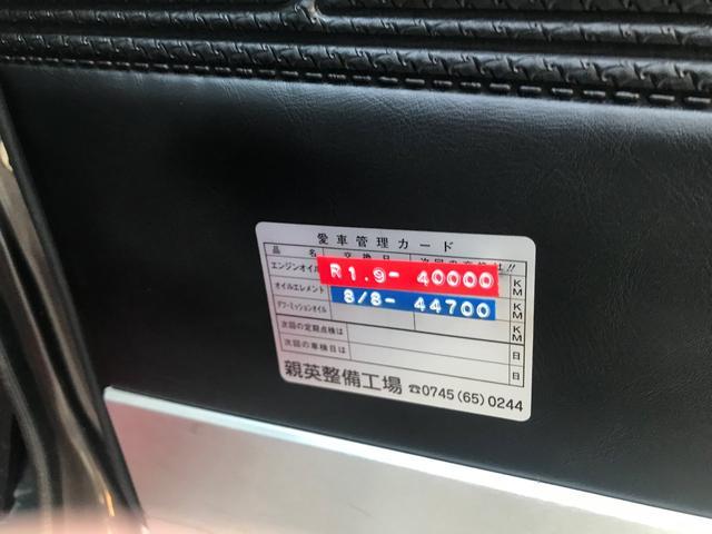 「日産」「スカイライン」「セダン」「奈良県」の中古車65