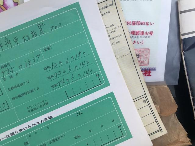 「日産」「スカイライン」「セダン」「奈良県」の中古車70