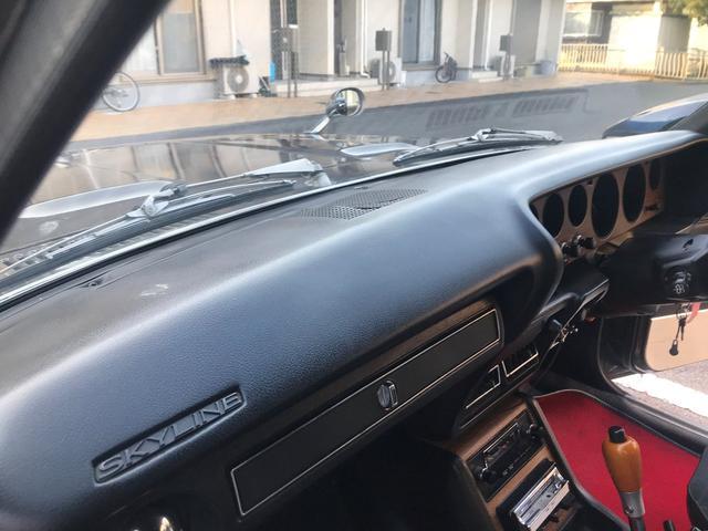 「日産」「スカイライン」「セダン」「奈良県」の中古車75