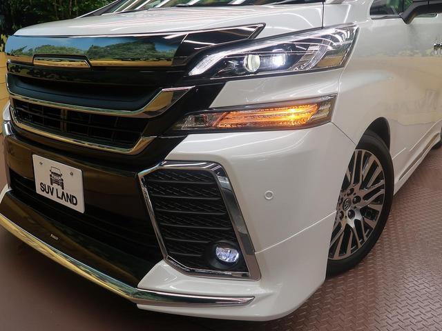 トヨタ ヴェルファイア 2.5Z Gエディション 10型ナビ 12.8型後席モニター
