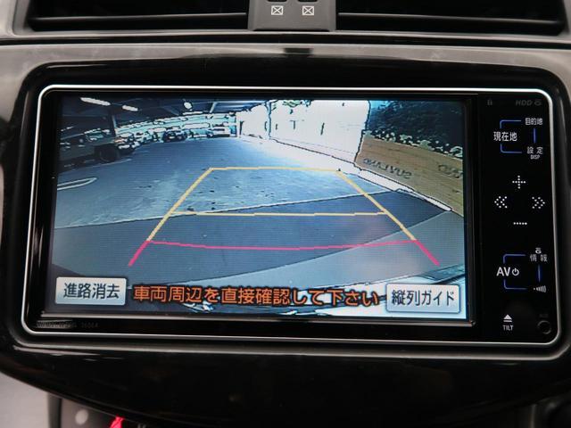 240S Sパッケージ モデリスタエアロ 純正ナビ フルセグ(4枚目)