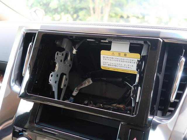 2.5X 新車未登録 両側電動ドア セーフティセンス(3枚目)