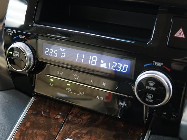 2.5X 新車未登録 両側電動ドア セーフティセンス(4枚目)