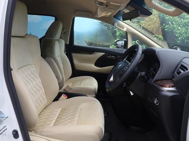 2.5X 新車未登録 両側電動ドア セーフティセンス(7枚目)